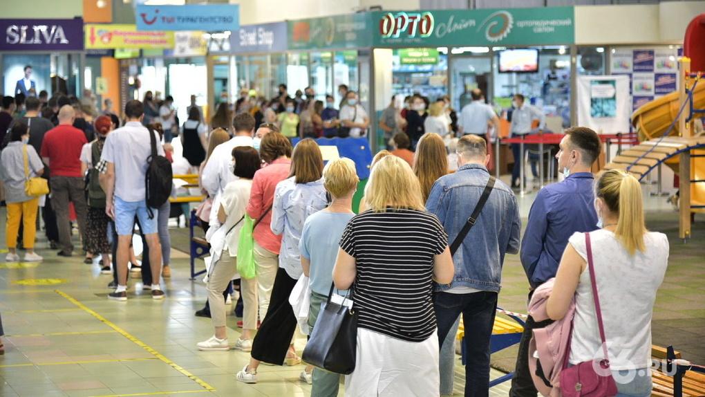 В торговых центрах Екатеринбурга выстроились огромные очереди за вакциной от коронавируса. Фоторепортаж