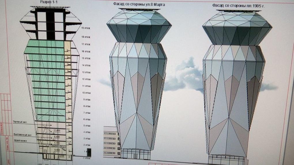 Рядом с горадминистрацией решили построить 20-этажную «бриллиантовую» башню с вертолетной площадкой