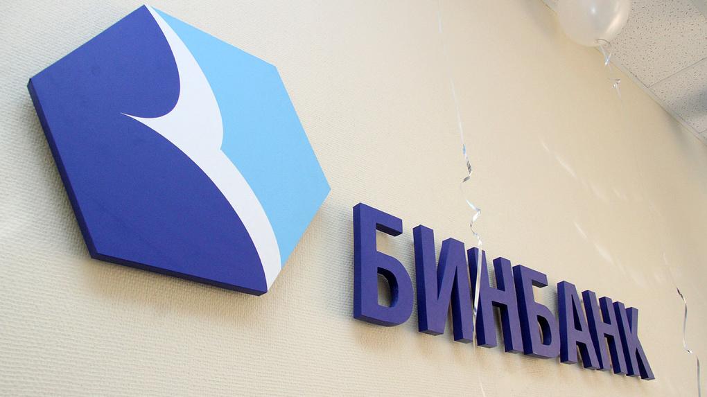 Кредит без паспорта: с 2018 года российские банки начнут собирать биометрические данные клиентов