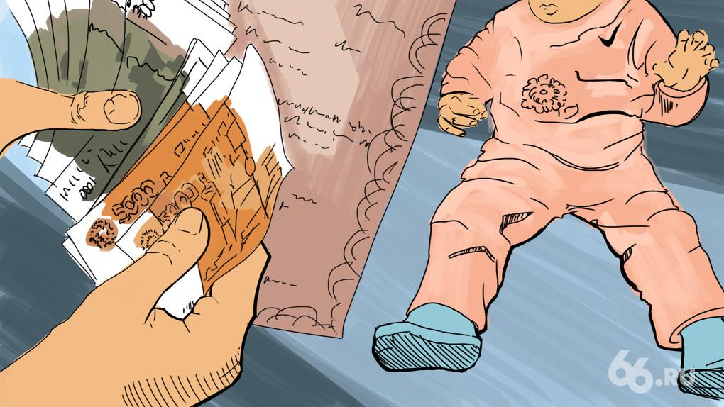 Инсценировка родов и несуществующее жилье. Как мошенники обналичивают маткапитал