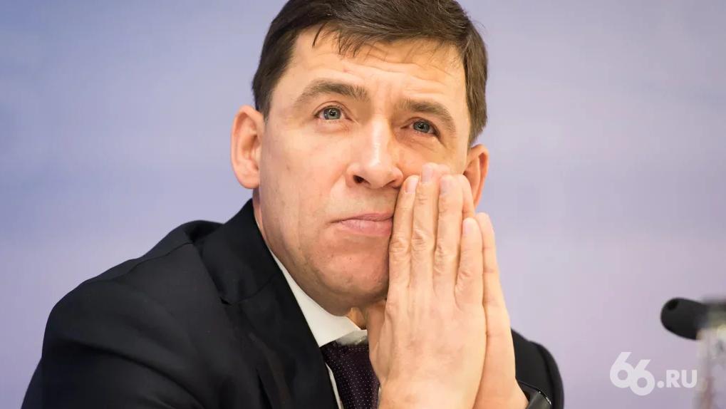 Свердловская область возьмет в кредит рекордную сумму – 36 млрд рублей
