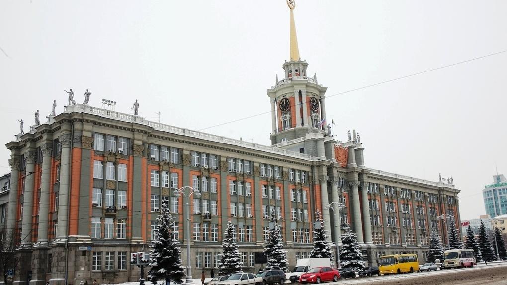 Что ты знаешь о своем городе? Исторический тест ко дню рождения Екатеринбурга