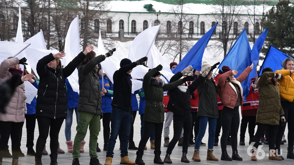 В Екатеринбурге снова будут отмечать День присоединения Крыма: с лотереей и Митей Фоминым