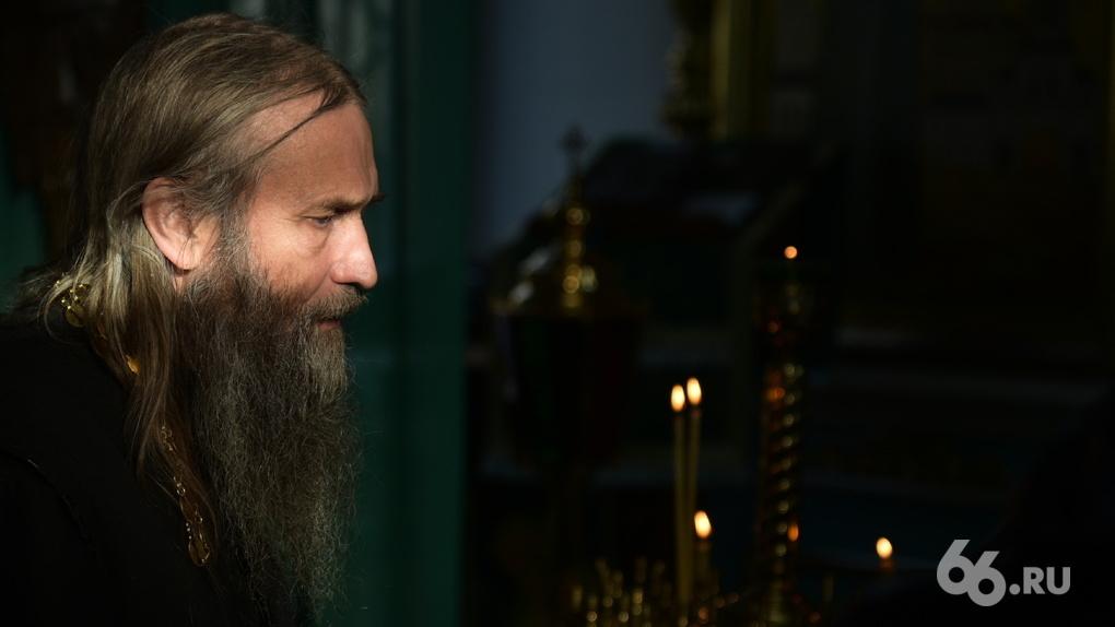 Схиигумен Сергий вошел в официальный список лжесвященников, которые обманывают верующих