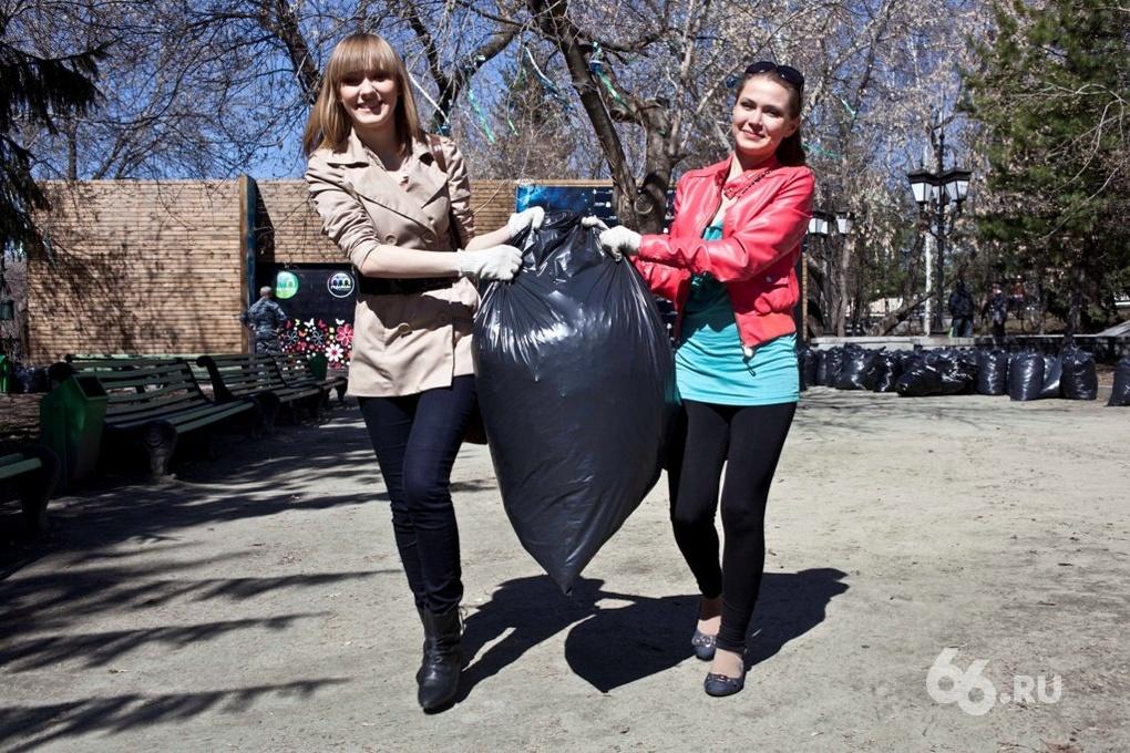 Средник вместо субботника: генеральную уборку города снова перенесли
