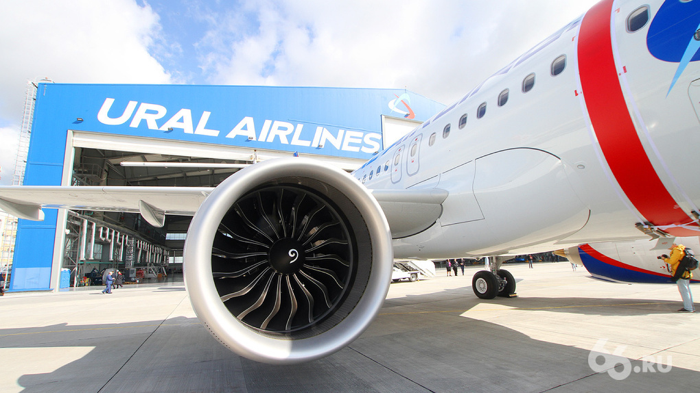 Чтобы заработать, обедневшие «Уральские авиалинии» согласились отправить домой 180 мигрантов-нелегалов