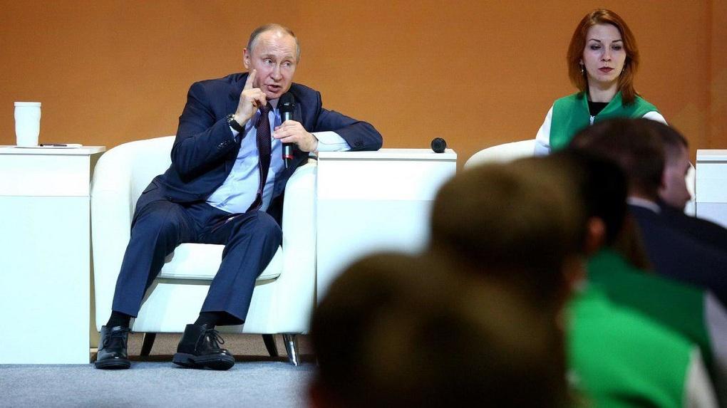 Путин отметит день рождения сродными, близкими идрузьями