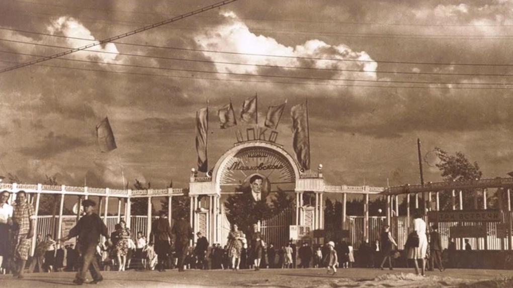 Парку Маяковского исполнилось 88 лет. Посмотрите, каким он был