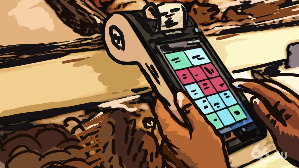 Банки готовятся обнулить кэшбэк за покупки в небольших магазинах