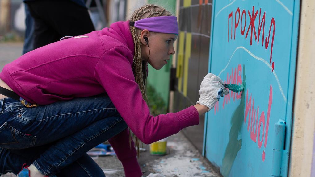 В Екатеринбурге восстановят легендарные граффити Старика Букашкина
