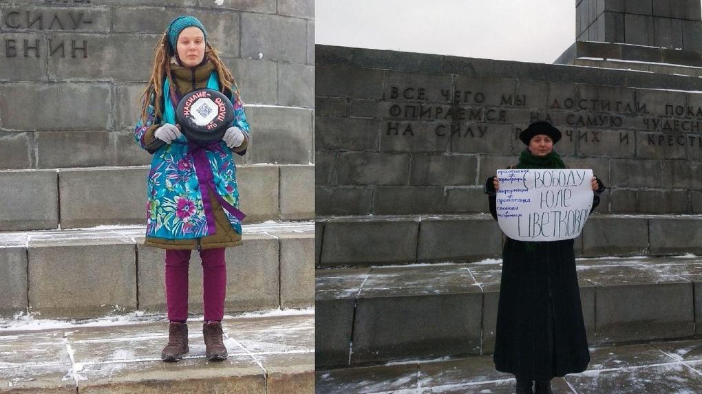 В Екатеринбурге феминистки со сковородками вышли на пикет против «фиктивного закона» о домашнем насилии