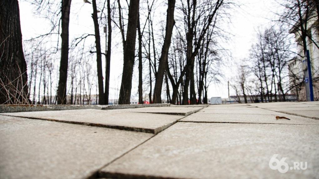 Мэрия Екатеринбурга отменила контракт на укладку гранита, который отказывался расторгать подрядчик