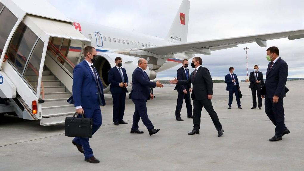Михаил Мишустин прилетел в Екатеринбург. Программа визита премьер-министра