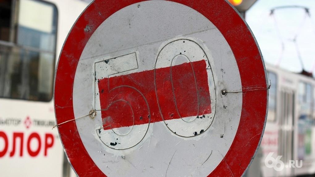 Движение по улице в центре Екатеринбурга будет закрыто на две недели