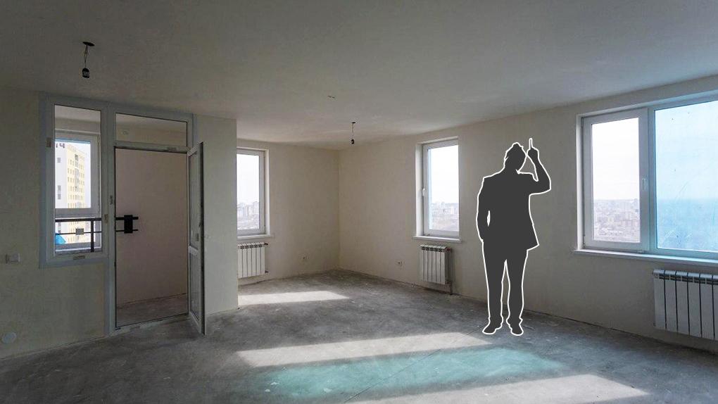 «Я купил квартиру, и ее вот-вот сдадут. Как принять ее в условиях самоизоляции?» Отвечает застройщик