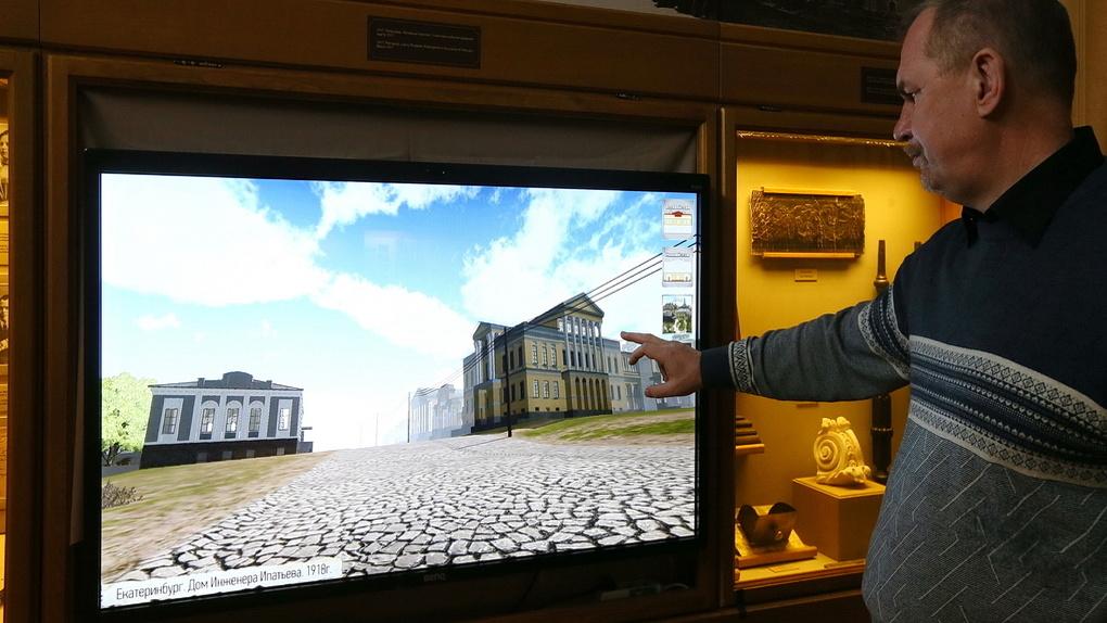 В Екатеринбурге восстановили дом Ипатьева. Видео из подвала, где убили последнего русского императора