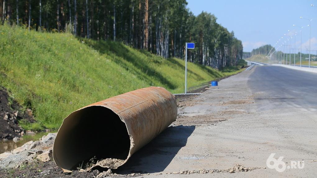 На ремонт 25 км Тюменского тракта потратят 3,9 млрд рублей