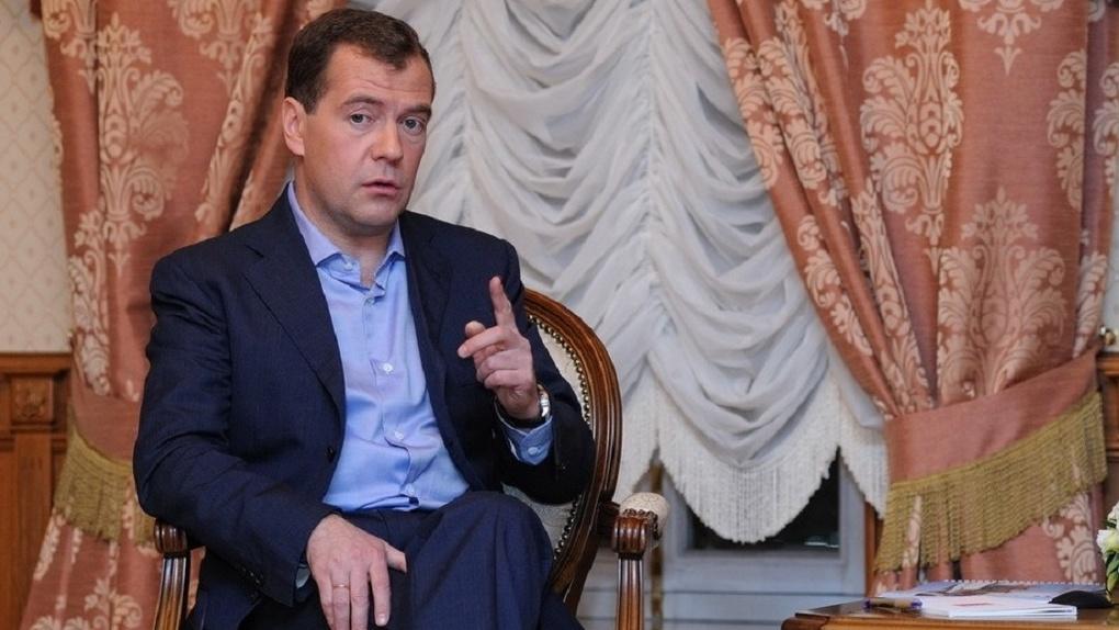 Дмитрий Медведев назвал кандидатов в новый состав правительства. Кто в него войдет