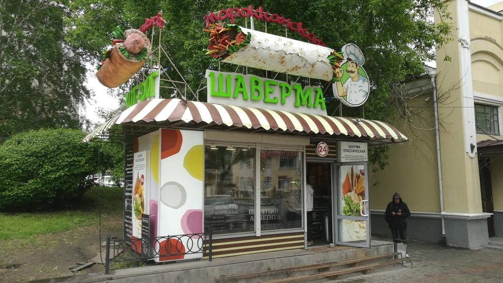 Шаурма с Чайковским и сырная химия хот-дога: Яков Можаев в «Марокканской шаверме» на Карла Либкнехта