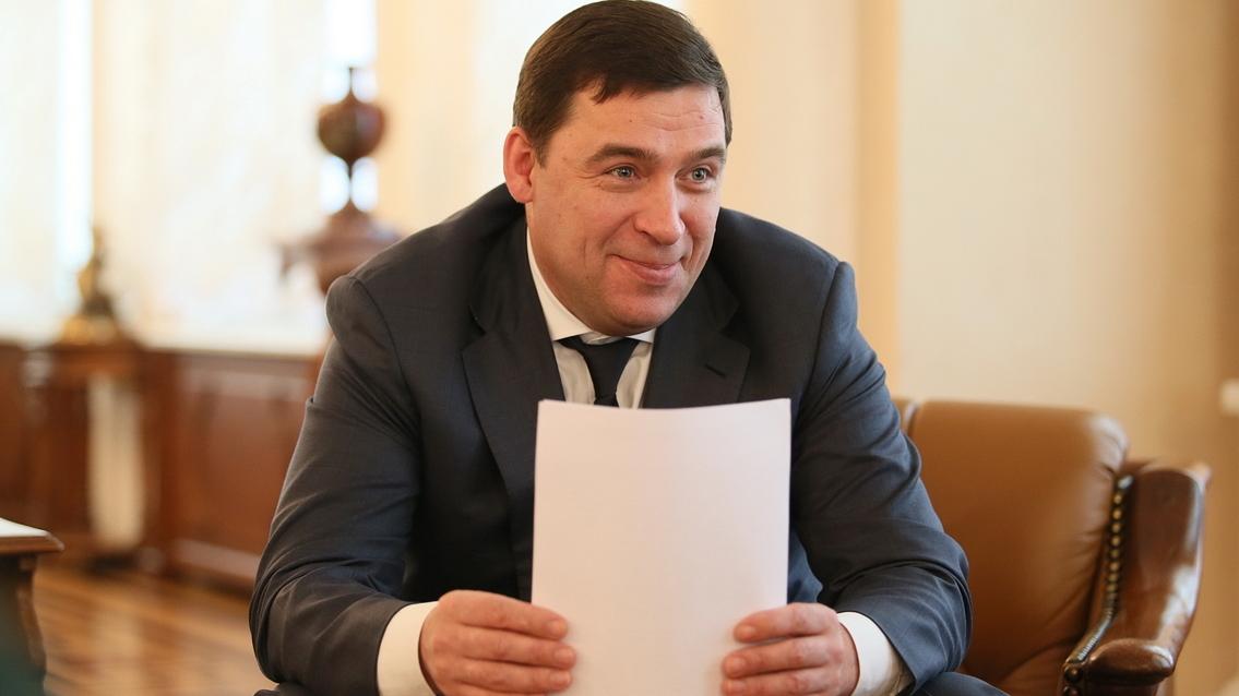 Евгений Куйвашев назвал снос телебашни началом новейшей эпохи
