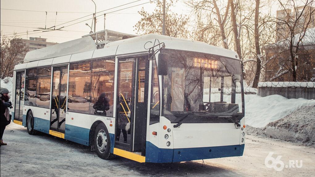 В России вступил в силу закон, запрещающий высаживать из общественного транспорта детей без билета