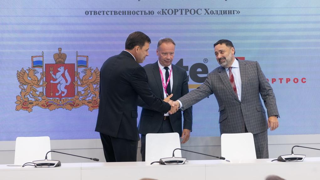 Партнеры ГК «Кортрос» построят в Екатеринбурге второй Академический