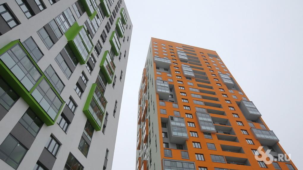 В городах-миллионниках упало число предложений для льготной ипотеки. Екатеринбург — в лидерах падения