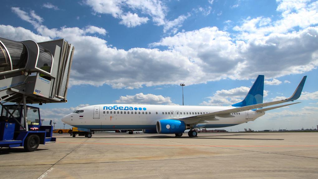 «Победа» заплатила почти 40 тысяч пассажирке, которой не хватило места в самолете