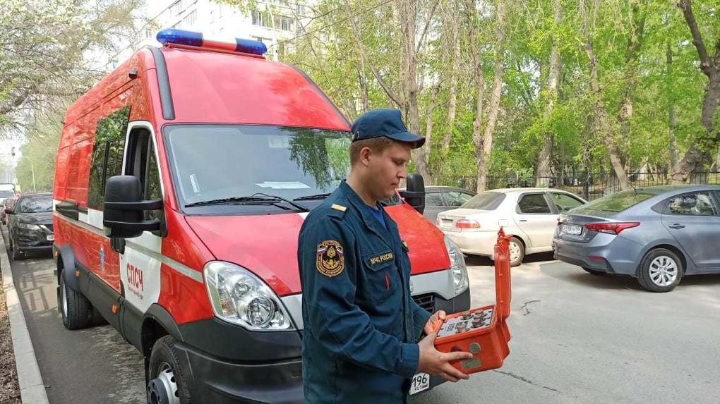 В МЧС назвали точную причину появления дыма и гари в Екатеринбурге
