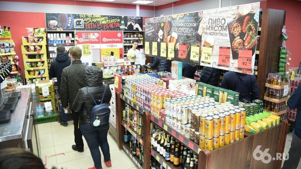 Говорят, что на майские праздники полностью запретят продавать алкоголь. Это правда?