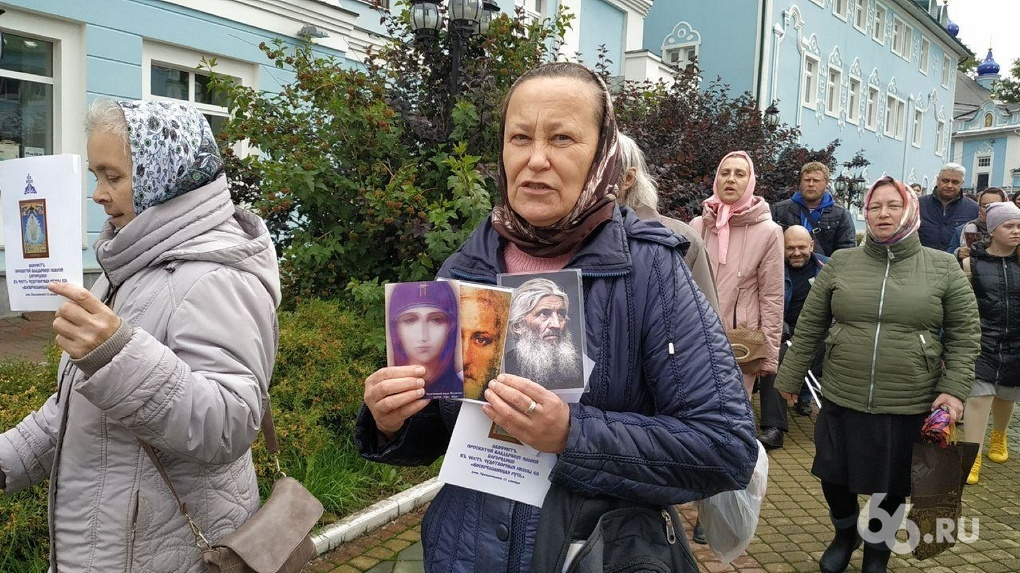 Сторонники отца Сергия потребовали отставки митрополита под окнами Екатеринбургской епархии. Фото, видео