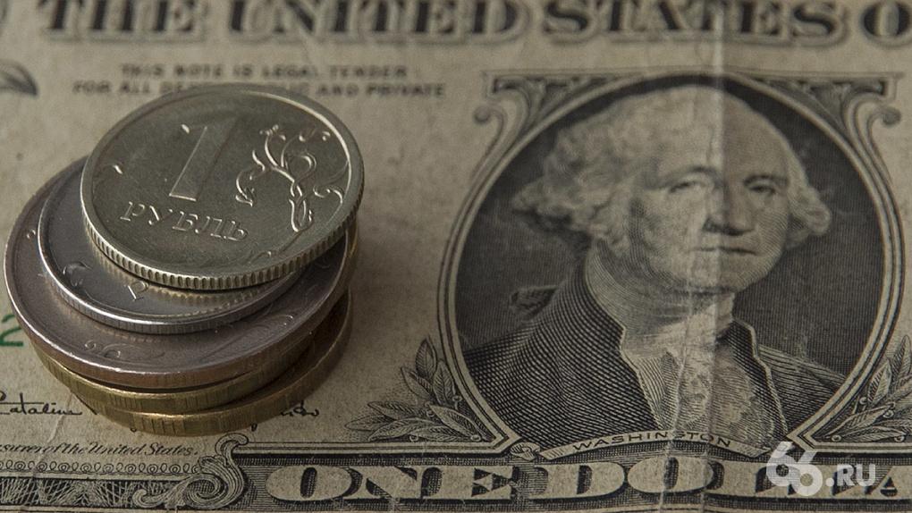 За последние 30 лет доллар подорожал в 40 тысяч раз по отношению к рублю