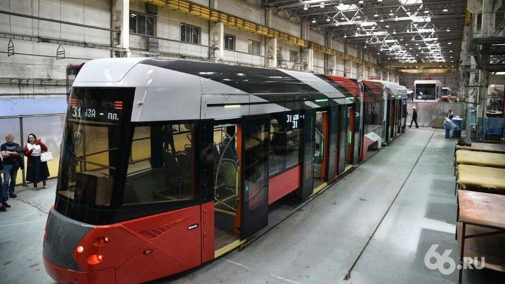 Екатеринбург производит современные трамваи, но все они уезжают в другие города. Почему так?