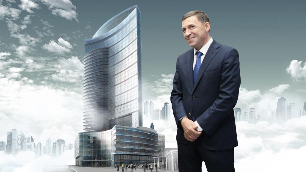 Губернатор решил построить небоскреб к 300-летию города, но забыл рассказать об этом инвестору проекта