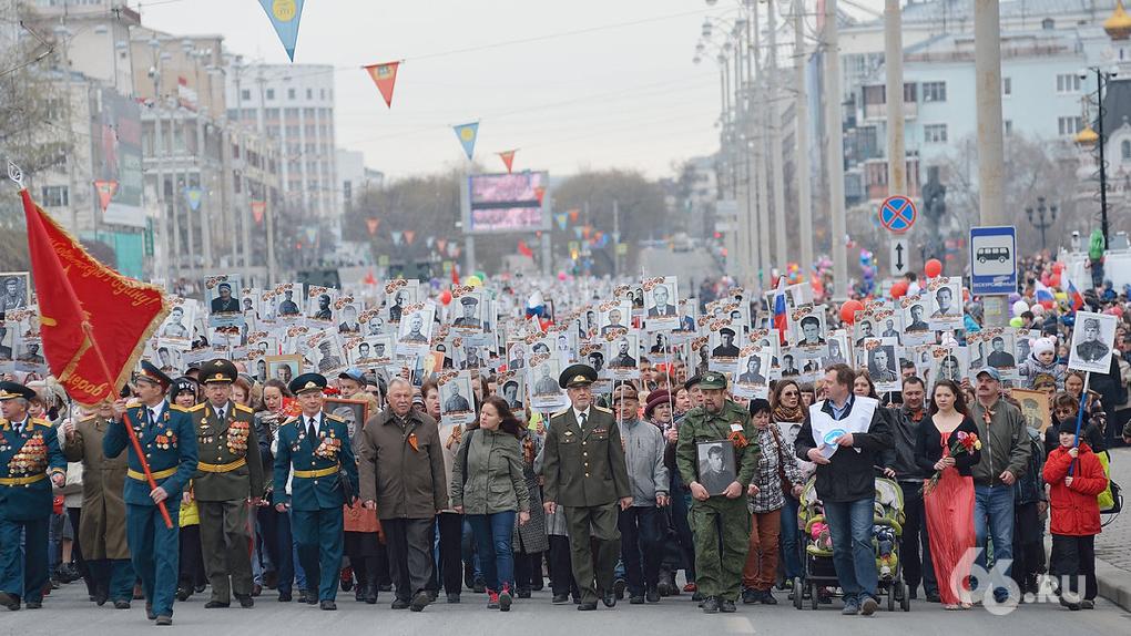 Акция «Бессмертный полк» в Екатеринбурге все-таки состоится 9 мая. Но не на улице