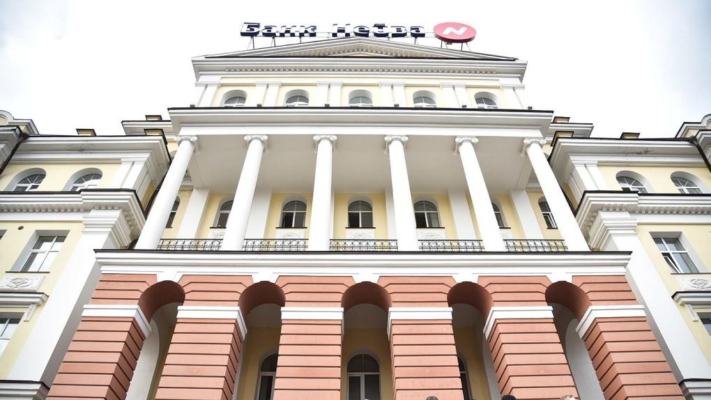В Екатеринбурге снова открылись офисы банка «Нейва». Где можно забрать свои деньги