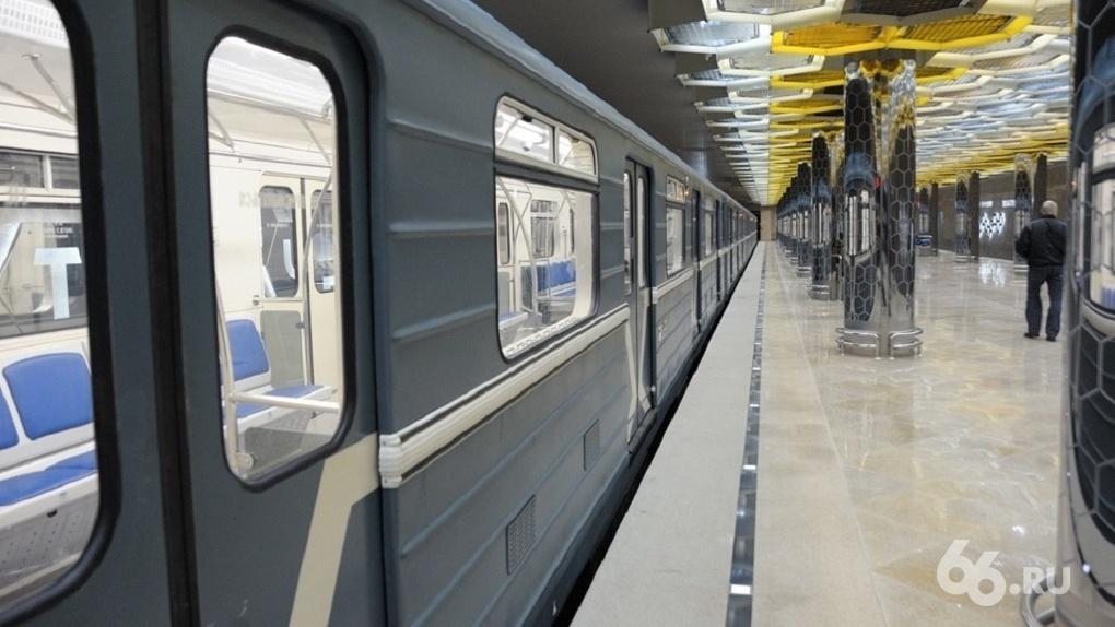 Стоимость проезда в метро Екатеринбурга вырастет до 32 рублей