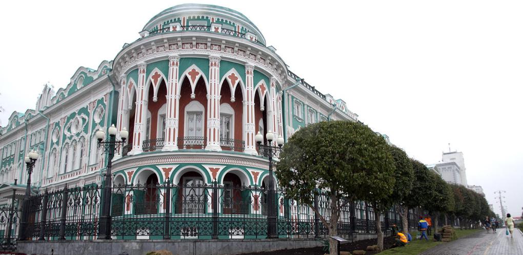 Наконец-то накликали: два символа Екатеринбурга попали в шорт-лист конкурса на дизайн новых купюр
