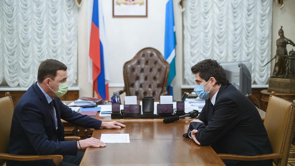 Евгений Куйвашев назначил Александра Высокинского на должность первого замгубернатора