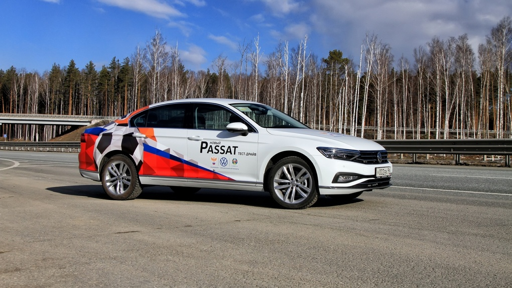 Куда потратить последние три миллиона? Отвечает Volkswagen Passat