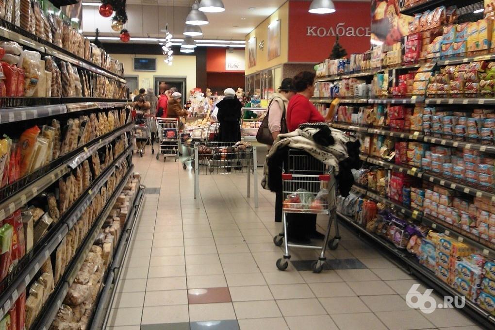 Торговые сети заморозили цены на социальные продукты