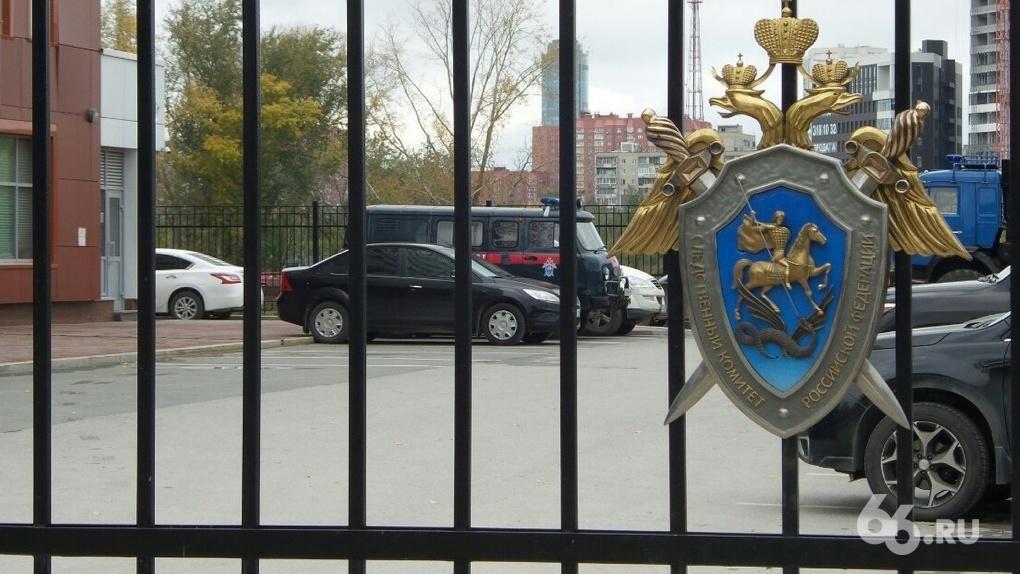 Орджоникидзевский отдел СК в полном составе ушел на карантин. У сотрудника выявлен COVID