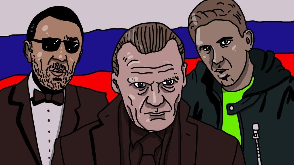 Боб Оденкерк, Кристофер Ллойд и RZA против группы «Комбинация». Павел Матяж о фильме «Никто»