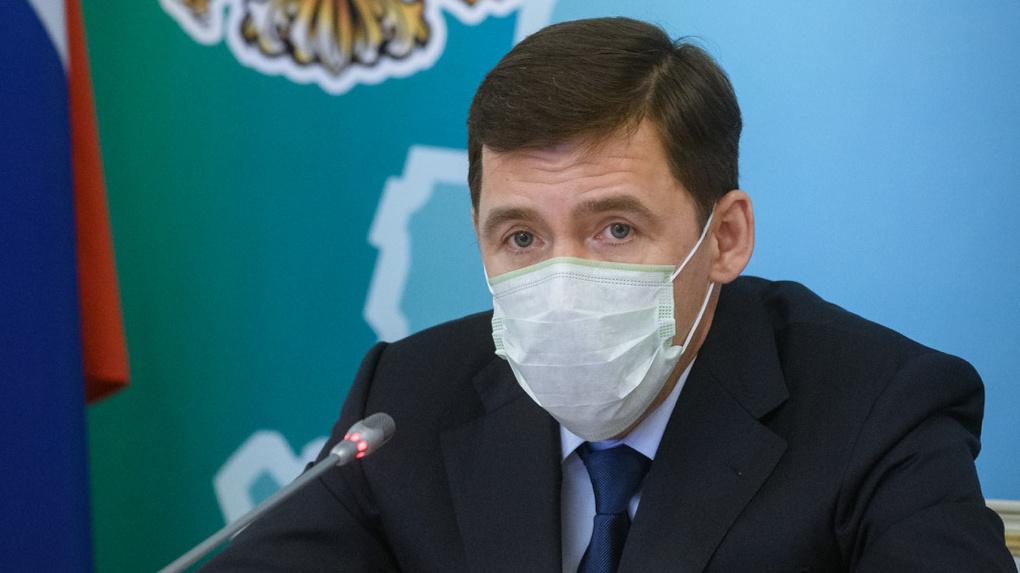 Губернатор отказался от планов по снятию коронавирусных ограничений и продлил самоизоляцию до 25 мая