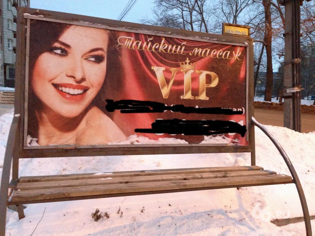 Одесса  Объявления  Раздел Интим услуги  секс услуги