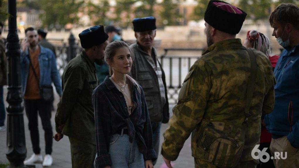 Казачьи патрули вышли защищать Екатеринбург от ЛГБТ-агитации. Фото