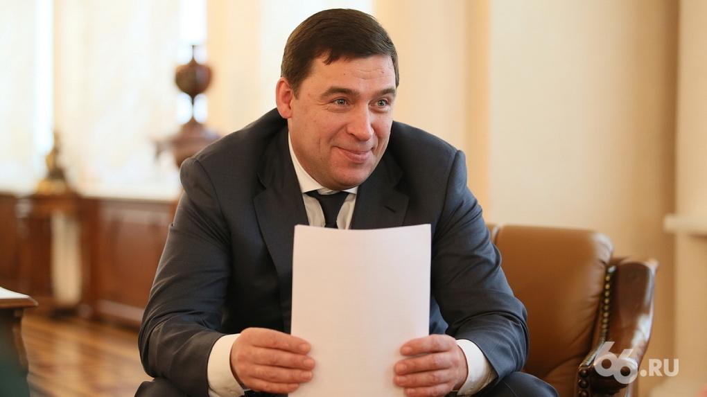 Директора Шарташского лесопарка определят впроцессе открытого отбора