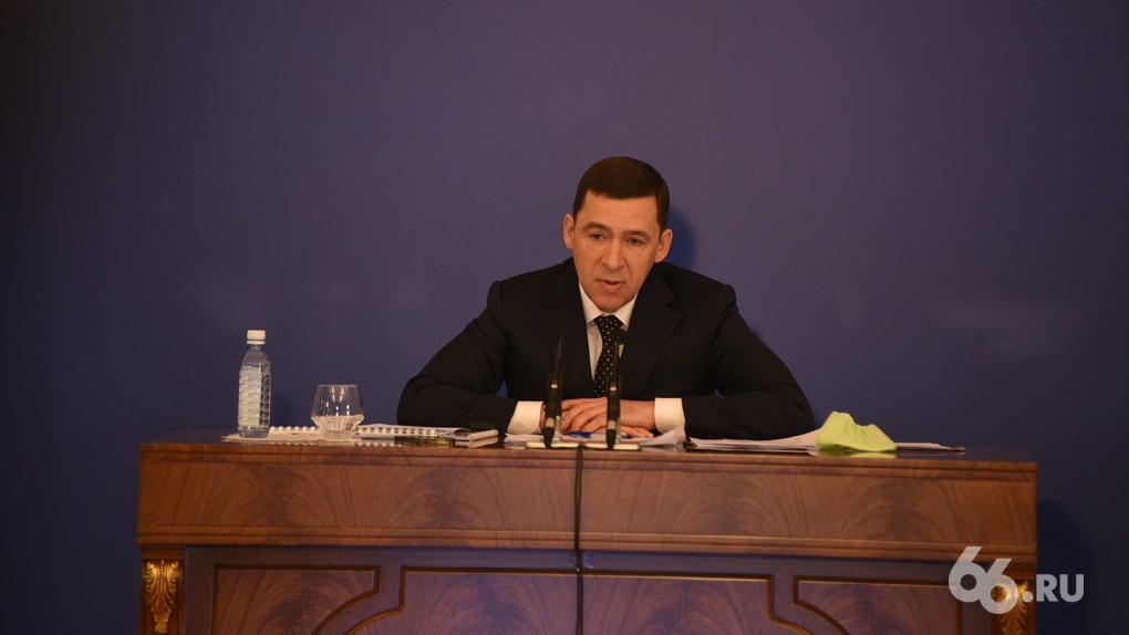Госдолг Свердловской области за пять лет вырастет со 100 до 216 млрд рублей