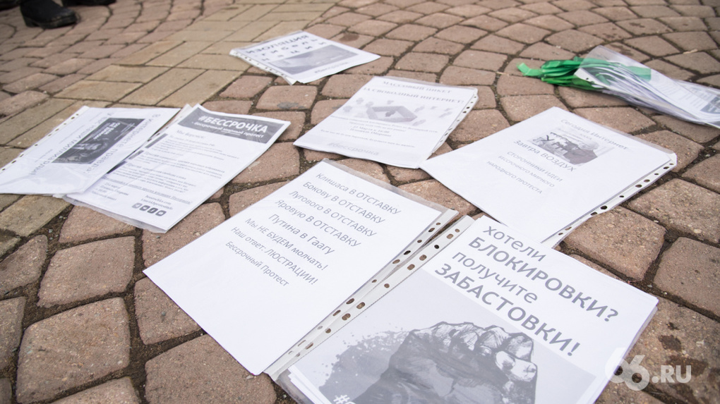 В Роскомнадзоре раскрыли план изоляции Рунета в случае внешней угрозы