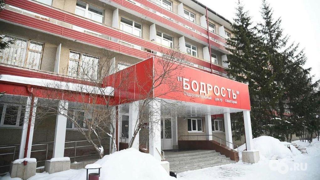 В Екатеринбурге создают обсервационную зону для прибывших из Китая